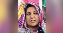گلگت، عمران خان عوام پررحم کرتے ہوئے گھرچلے جائیں:سعیدہ مغل