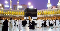 سعودی عرب کا 25جولائی سے عمرے کی اجازت دینے کا اعلان
