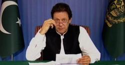 حسن ابدال،  تبدیلی سرکار نے عوا م کا جینا محال کردیا ، رہنما مسلم لیگ ن