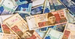 سندھ میں نوکری کرنے والا 9ویں گریڈ کا پٹواری بھی ارب پتی بن گیا