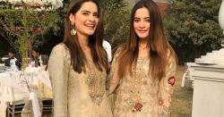 یہ صرف 7 ہزار روپے کا ہے اور ۔۔ اداکارہ ایمن خان کا یہ لباس اتنا مہنگا کیوں ہے