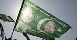 ن لیگ کارکردگی پر الیکشن  جیتے گی ، راجہ صدیق