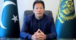 وزیراعظم نے گورنرسندھ اور اپوزیشن لیڈر کو اسلام آباد طلب کرلیا
