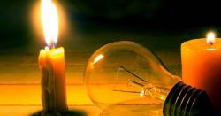 گلگت ، ہرگھنٹے بعدبجلی بندش پی ٹی آئی حکومت کی تبدیلی ہے،ملک افتخار