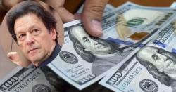 پاکستانی معیشت کیلئے زبردست خبر ۔۔۔!!! زرمبادلہ کے ذخائر میں کتنا اضافہ ہوگیا؟قوم کیلئے ناقابل یقین خوشخبری آگئی
