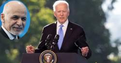 فوج کے انخلا کے بعد بھی امریکہ کا دل افغانستان میں، اشرف غنی کو جوبائیڈن نے فون کرکے کیا کہہ دیا؟