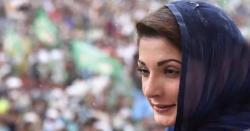 سیالکوٹ میں جلسہ کرنے پر مسلم لیگ ن کی نائب صدر مریم نواز کو شوکاز نوٹس جاری