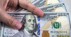 زرمبادلہ کے ذخائر پہلی بار 25 ارب ڈالر سے تجاوز کرگئے