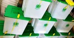 آزادکشمیر کے عام انتخابات کئی تلخ یادیں چھوڑ گئے،مزید خبر لنک میں