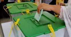 الیکشن میں وفاقی حکومت نے دھاندلی کی،اعجاز کھٹانہ