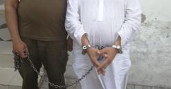 مظفر آباد، دس سالہ بچی کے ساتھ زیادتی کا ملزم گرفتار