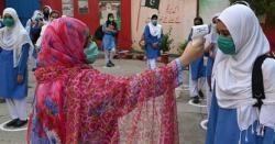وفاقی حکومت کا اسلام آباد کے تعلیمی ادارے کھولنے کا فیصلہ