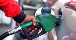 پٹرولیم مصنوعات کی قیمتوں اضافہ ۔۔۔ وزارت خزانہ کی جانب سے نوٹیفیکشن جاری