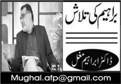 بلوچستان ، تنا ئو کا حل صر ف ٹیبل ٹاک