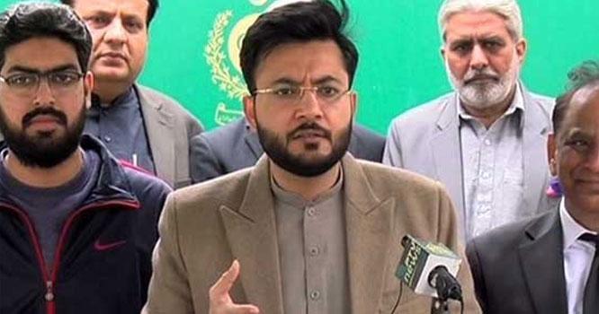 ریاست دشمن بیانیے کے باعث(ن)لیگ کو کشمیر میں شکست ہوئی،فرخ حبیب