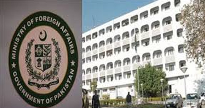 بھارت کو ایک ماہ کے لیے اقوام متحدہ کی سلامتی کونسل کی صدارت کی ذمہ داری۔۔۔دفتر خارجہ کا ردعمل سامنے آگیا