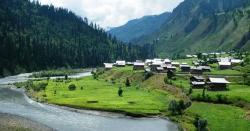 ملک کے اہم ترین علاقے میں سیاحوں کے داخلے پرپابندی عائدکردی گئی