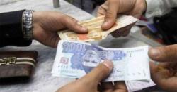 جنڈالہ، ٹیلی نار کے سکیورٹی گارڈز کی تنخواہیں کم کردی گئیں