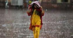 کہاں کہاں بارشیں ہونگی ۔۔۔!!! پاکستانیوں تیاری کرلو !محکمہ موسمیات نے پیشگوئی کردی