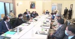 وزیراعظم کی زیرصدارت اعلیٰ سطحی کا اجلاس ۔۔۔۔سائبر سیکیورٹی اور جاسوسی کے نظام کو مزید بہتر کرنے کا فیصلہ