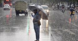 گرج چمک کیساتھ بارش ۔۔۔!!! پاکستانیوں تیاری کرلو ، محکمہ موسمیات نے پیشگوئی کردی