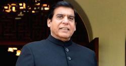 سابق وزیر اعظم راجہ پرویز اشرف کو بڑا عہدہ سونپ دیا گیا