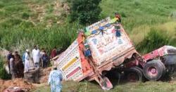 بیول میں ریت سے بھرا ڈمپر الٹ گیا،ڈرائیور انتہائی سیریس حالت میں راولپنڈی منتقل