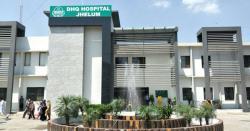 ڈسٹرکٹ ہیڈکوارٹر ہسپتال جہلم کی تاریخ میں پہلی مرتبہ پتے کا بذریعہ لیپروسکوپی کامیاب آپریشن