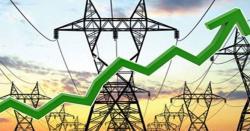 کراچی میں بارش کے باعث مختلف علاقوں میں بجلی معطل ہو گئی