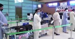 سعودی عرب جانے سے قبل شہری یہ خبر ضرورپڑھ لیں ،اہم فیصلہ ہوگیا