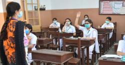 34 ہزار اساتذہ کی بھرتیوں کا منصوبہ منسوخ کردیا گیا