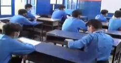تعلیم کاجنازہ نکل گیا۔۔۔سندھ میں اساتذہ کی بھرتی،ٹیسٹ میں 99فیصد  امیدوارفیل،فیل امیداروں کے ساتھ کیاکیاجائیگا،حکومت نے بتادیا