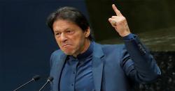 شفاف انتخابات کسی بھی جمہوریت کے لیے سب سے اہم ہیں،عمران خان