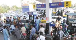 اب بیشک پاکستانی گاڑیوںمیں پٹرول مفت بھروائیں، پاکستان میںپٹرول کا عظیم الشان ذخیرہ مل گیا ، پوری دنیا کی نظریںپاکستان پر