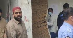 اسلام آباد میںجوڑے ساتھ شرمناک حرکات کرنے عثمان مرزا کو عدالت لایا گیا تو اس نے کیاالفاظ ادا کیے ؟ویڈیو لنک میں