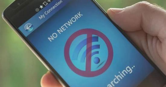 پورا دن موبائل بند رہیں گے۔۔ حکومت نے ملک بھر میں موبائل سروس بند کرنے کا اعلان کردیا۔۔ پاکستانیوںکیلئےبری خبر۔۔