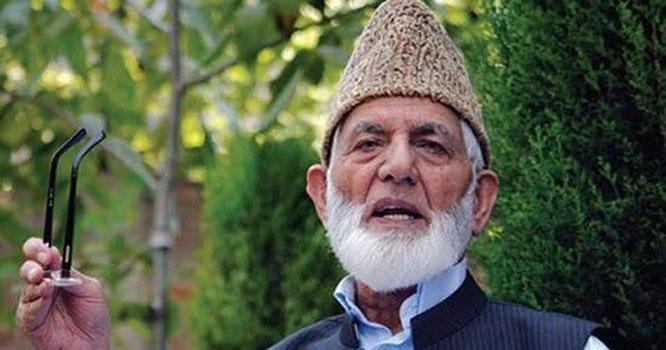 بزرگ کشمیری رہنما سید علی گیلانی انتقال کرگئے