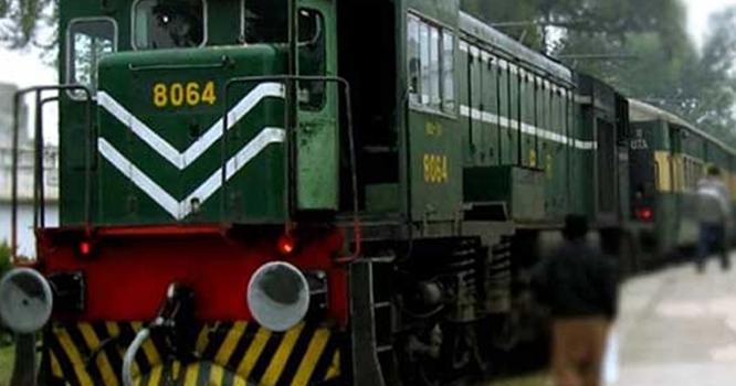 محکمہ ریلوے میں اربوں روپے کی خوردبرد کا انکشاف ،افسران کے اثاثوں کی چھان بین کا فیصلہ