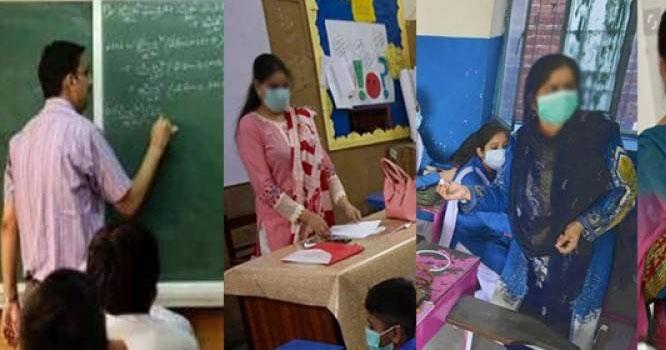 سکول ایجوکیشن کا اساتذہ کو نیا دھچکا؛ پریشان کن خبر