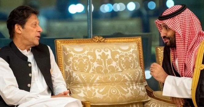 پاکستان اور بھارت کے درمیان ثالثی کے لیے تیار ہیں:سعودی عرب