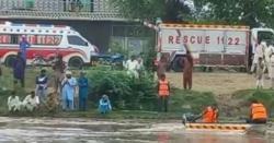 ڈی جی خان: تالاب میں نہاتے ہوئے 5 بچے ڈوب گئے