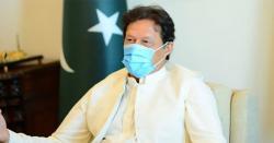 قیمتیںفوری طور پر کم کر دو، عوام پررحم آہی گیا ، وزیر اعظم پاکستان کا بڑا حکم جاری