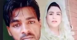 پورے پاکستان کو بدنام کر کے دیکھو زرا اب کیا بیان دیدیا ، عائشہ اکرم کا ساتھی ریمبو لمبے عرصے عائشہ اکرم ساتھ کیا شرمناک کام کرتا رہا؟