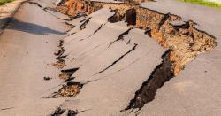یا اللہ رحم ۔بلوچستان میں دوبارہ شدید زلزلہ ۔۔ ہر طرف خوف ۔۔اب تک کتنی ہلاکتیں ہوچکی ۔۔ انتہائی افسوسناک خبر