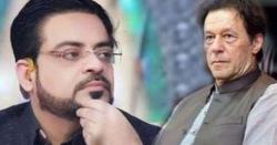 عامر لیاقت کے بارے میں وزیراعظم کو ایک شخص نے بڑی خوفناک بات بتائی، عمران خان بولے مجھے پہلے ہی اس پر شک تھا ، سنسنی خیز انکشاف کر دیا گیا