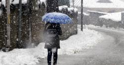 بارشیں ابھی جاری ہیں،اگلے چوبیس گھنٹوں میں کن کن شہروں میںشدید بارشوں کی پیشنگوئی کر دی گئی؟ پہاڑوں پر برفباری کا بھی امکان