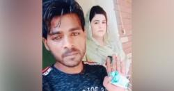 عائشہ اکرم اور ریمبو کو 7 سال قید کی سزا کاامکان