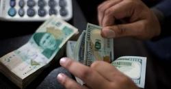 انٹربینک میںڈالر کی قدر میںبڑا اضافہ ، امریکی کرنسی نئی بلند ترین سطح پر پہنچ گئی