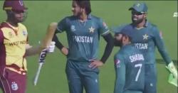 پاکستان اور ویسٹ انڈیز کے وارم اپ میچ کا نتیجہ آگیا