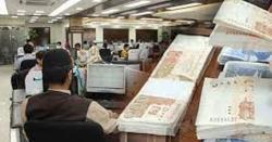 پنشن و دیگر مراعات کا موجودہ نظام ختم ، حکومت کا سرکاری ملازمین کیلئے پنشن کا نیا سسٹم لانے کا فیصلہ